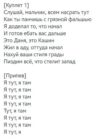 """DK: скачати пісню """"Я тут"""" і повний альбом """"Ненаход"""""""
