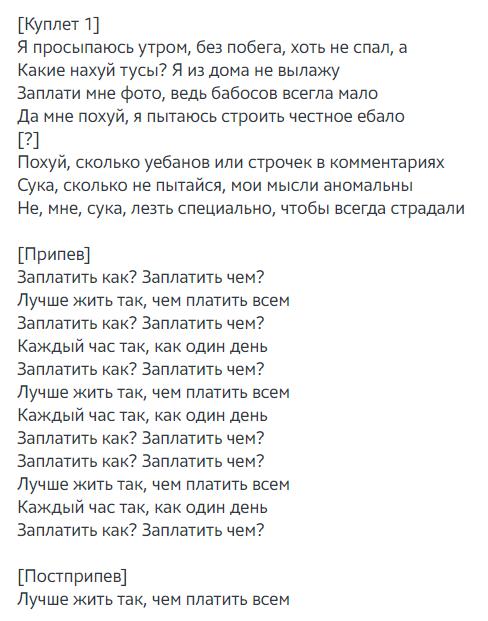"""DK: скачать песню """"Я тут"""" и полный альбом """"Ненаход"""""""