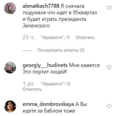 """Гламурний хлопчик йде """"змінювати систему"""": хто такий Олександр Скічко та як з ним пов'язаний Зеленський"""