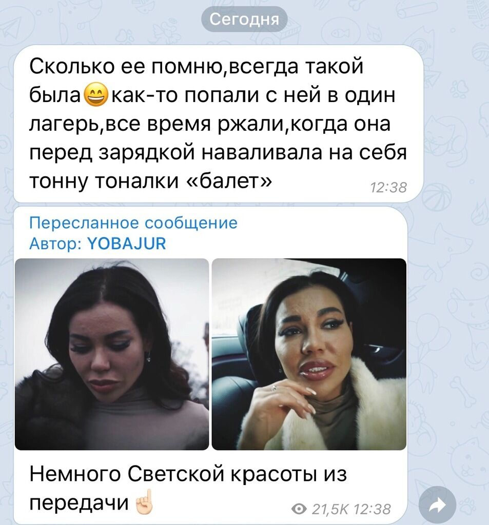 Кто такая Юлиана Свити, как она выглядит в Инстаграм и на самом деле, фото