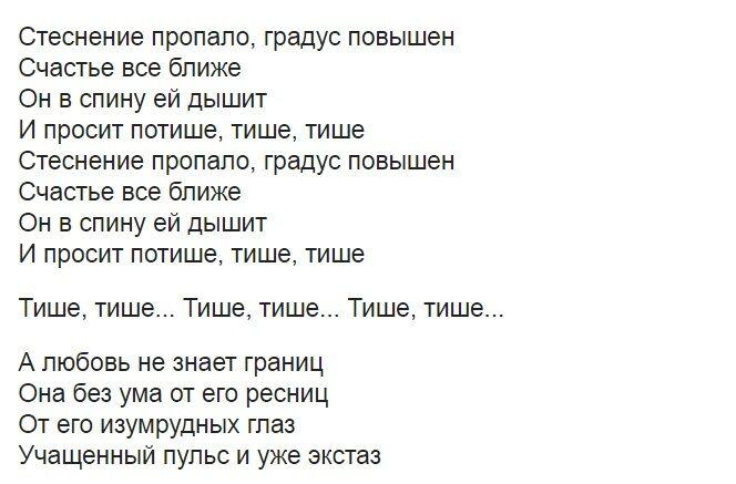 """""""Король деградации!!!!"""" Сеть стошнило на клип и текст """"Стеснение пропало"""" Киркорова"""