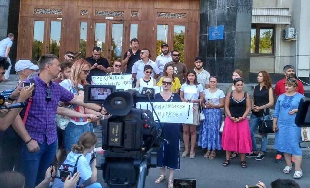 Андрій Андрейчиков: хто він і чому став причиною протестів проти Зеленського