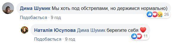 """""""Ми під обстрілами"""": Що відбувається на передовій і чому ЗСУ відступили на Луганщині, відео"""