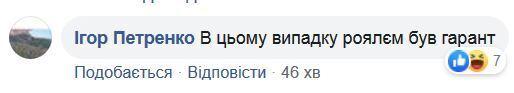 """""""В этом случае роялем был Зеленский"""": в сети обсуждают конфликт Климкина с президентом"""