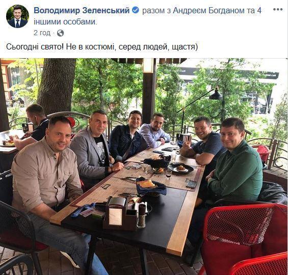 """""""Дуже сумно"""": Зеленський показав фото з ресторану і розлютив """"людьми"""""""