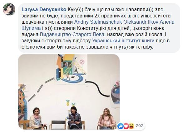 """""""Ку-ку"""": Зеленский опозорился с Конституцией для детей"""