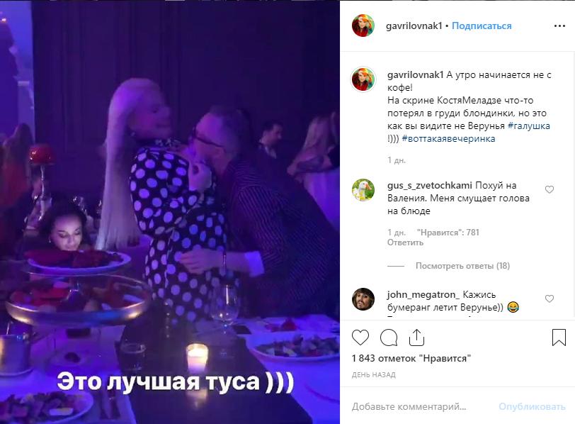 Инесса Шевчук показала развратное фото Меладзе с блондинкой: кто она и что вызывает недоумение