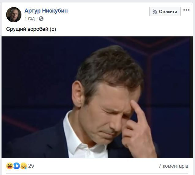 """""""Срущий воробей"""": Вакарчуку дали прозвище после дебатов с Тимошенко"""