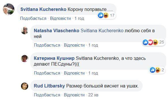 """""""Ватная тетя"""": Остап Дроздов оскорбил Наталью Влащенко, та странно ответила"""