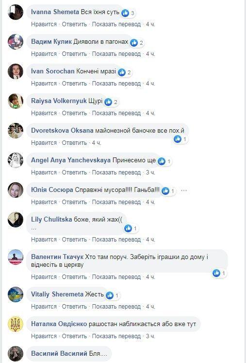 """""""Тварюки!"""" Мережа скипіла через фото з меморіалом на честь Кирила Тлявова під МВС"""