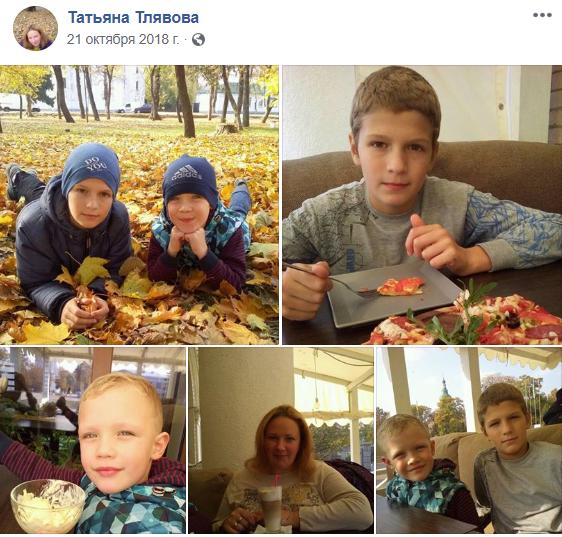 """""""Мои детки, мой смысл жизни!!!"""" Кто такая Татьяна Тлявова и какие фото она публикует в сети"""