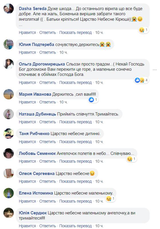 """Мать Кирилла Тлявова: """"Последнее фото нашего роднульки!!!"""""""