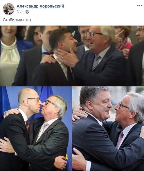 Зеленський потрапив в руки Юнкера, і це вже мем: фото, відео