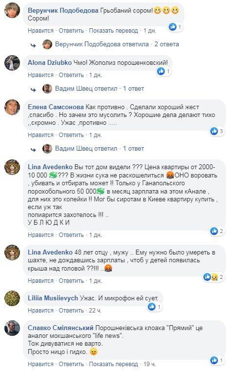 """""""Прямой"""" опозорился из-за Зеленского и квартиры для вдовы шахтера"""