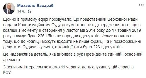 Скасування дострокових виборів в Раду: депутати знайшли спосіб обставити Зеленського