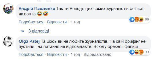 """""""Рассмешил с утра!"""": Зеленский повеселил подписчиков, но некоторым не смешно"""