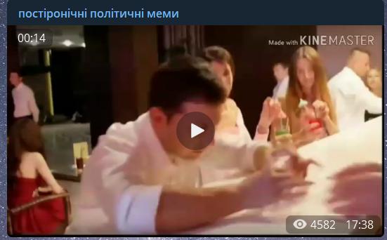 Зеленський п'є: що це за мем і до чого тут Порошенко, відео