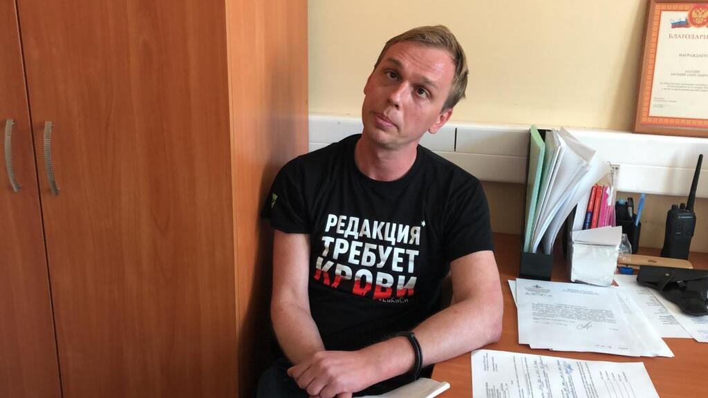Іван Голунов