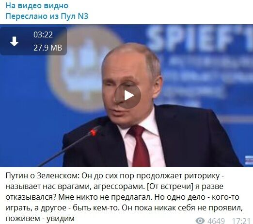 Путин поделился впечатлениями о Зеленском и высказался о встрече с ним