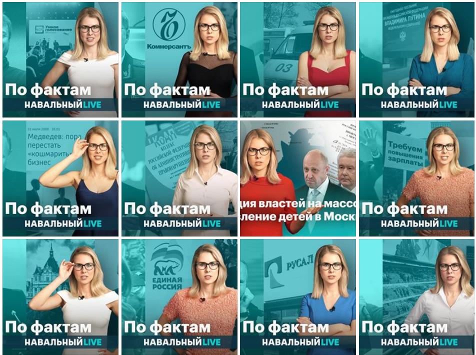 """Любов Соболь: хто вона і як """"довела"""" Симоньян, її фото"""