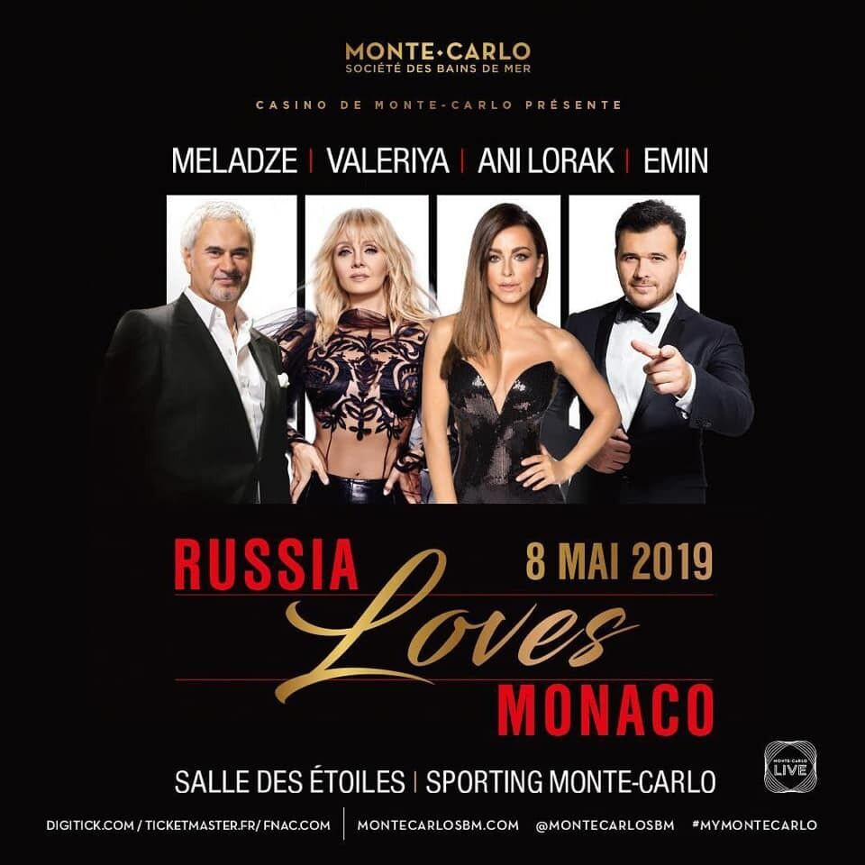 Медведчука, Суркиса и Левочкина увидели на концерте Russia loves Monaco
