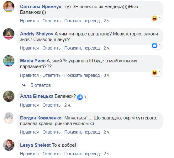 Жан Беленюк: хто він, як показує зміни в Україні і до чого тут Зеленський