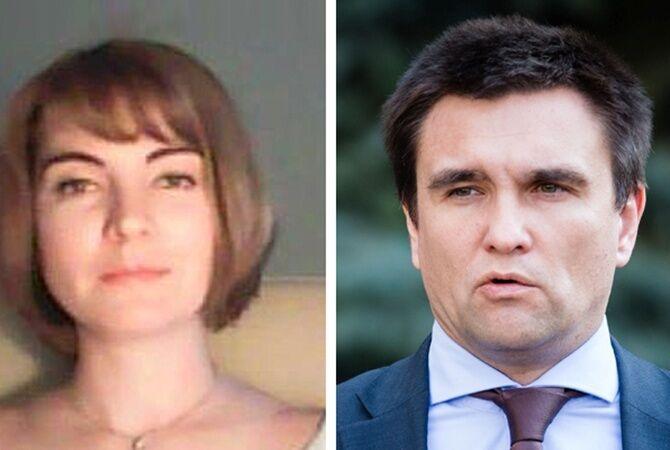 Марина Михайленко - дружина Павла Клімкіна
