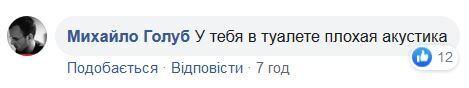 """""""Ніби ховаючись в туалеті"""": Мірошниченко вилаяв Зеленського з його відео по Станиці"""