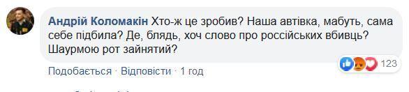 Зеленському влетіло за реакцію на двох загиблих на Донбасі