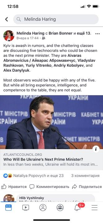 Кто такой Владислав Рашкован и кем его видит Зеленский, фото