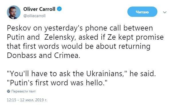 Какие слова Зеленский обещал первыми сказать Путину, видео