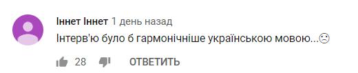 """""""Навіщо мучили!"""" """"Російськомовний"""" Олег Винник викликав жалість у глядачів"""