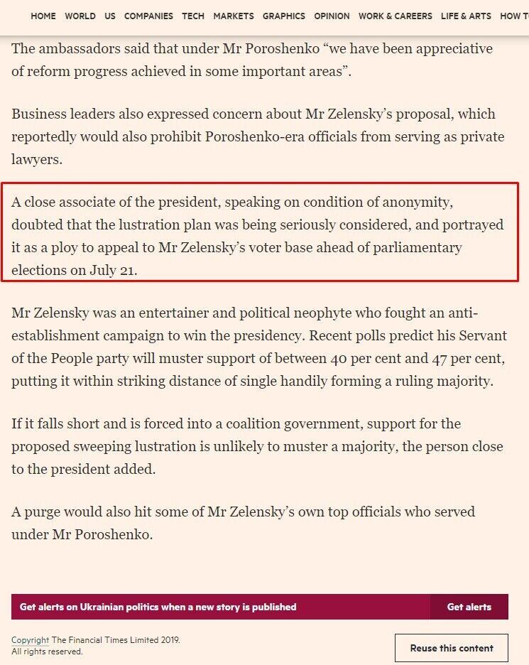 Financial Times розкрило підступну хитрість Зеленського