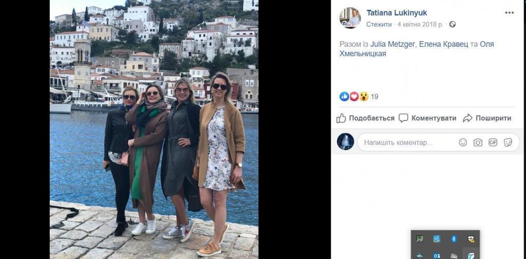 Хто така Юлія Мецгер, що за скандал з ПриватБанком і до чого тут Зеленський і Олена Кравець, фото
