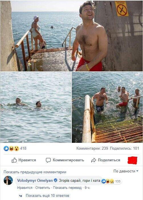 Дно! Омелян отреагировал на красные плавки Зеленского