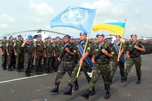 Поздравления с Днем миротворца: картинки, открытки
