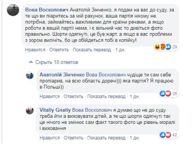 """""""Свою цюцюрку не доставал бы!"""" Алену Мозговую разозлил антиукраинский жест подростка"""