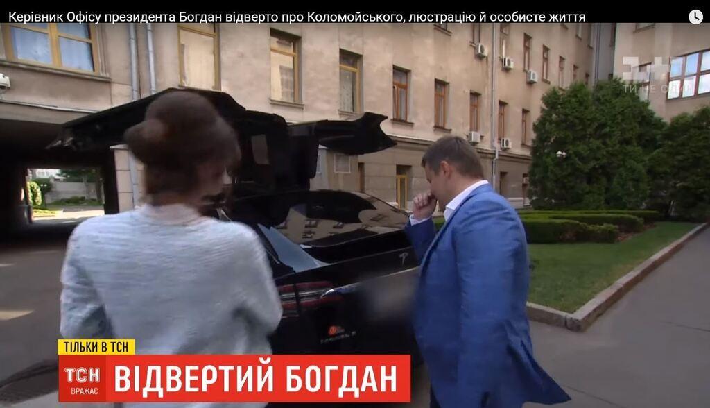 Зеленський потрапив у скандал з Tesla