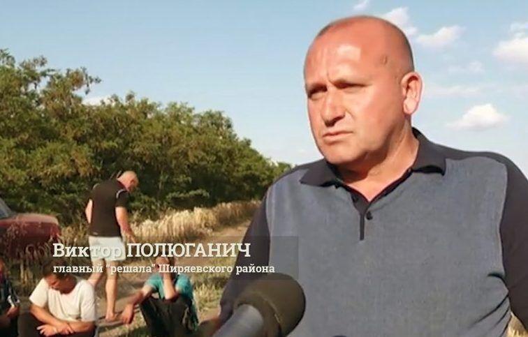 Виктор Полюганич