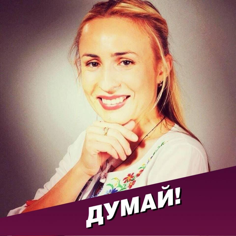 Вікторія Москаленко