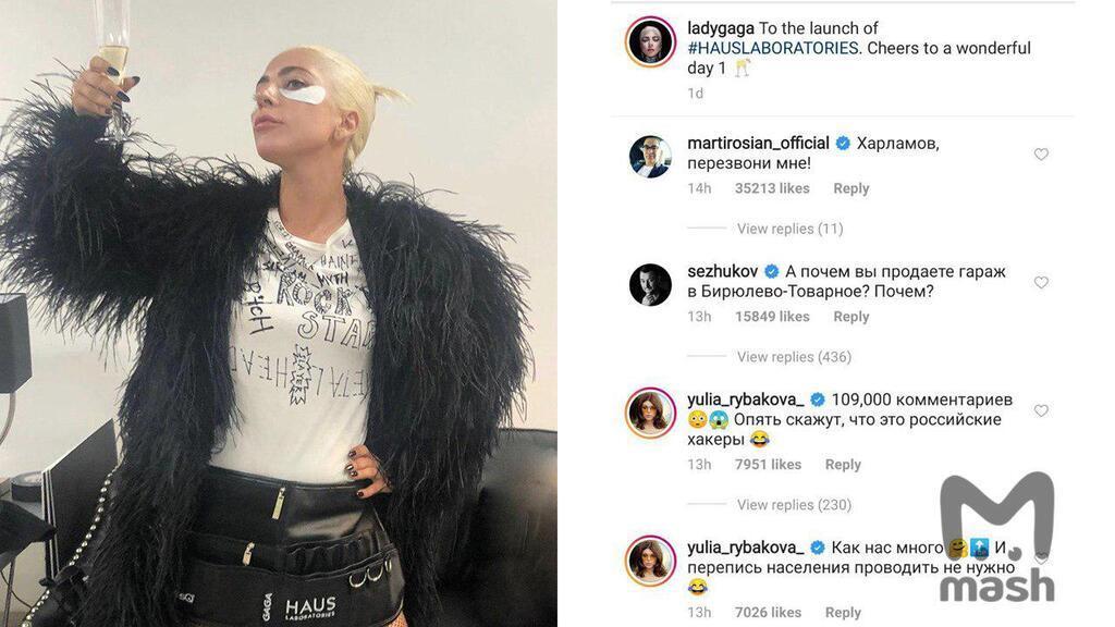 Леди Гага и Брэдли Купер съехались: а как и с кем сейчас брошенная Ирина Шейк, фото
