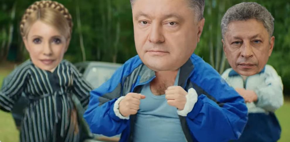 Алкоголичка: Артур Пирожков преобразился в Олега Винника