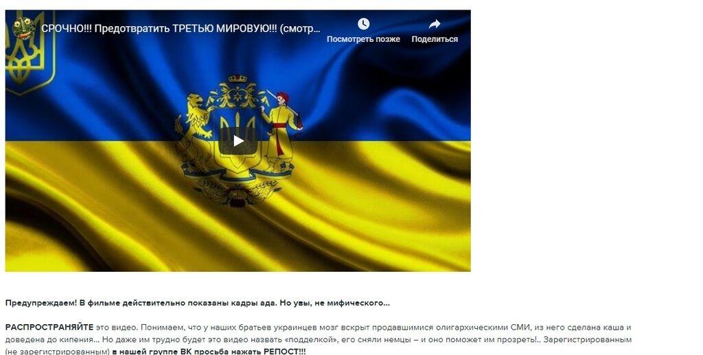 """""""Украину захватили террористы!"""" Елена Кравец попала в скандал"""