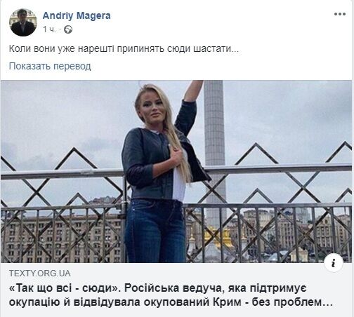Убирайся! Дана Борисова разозлила легенду украинского ЦИК