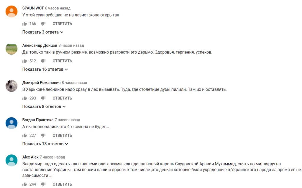 """""""Тільки так розгребти це лайно"""": Зеленський зателефонував """"чорному лісорубу"""" і викликав захоплення, відео"""