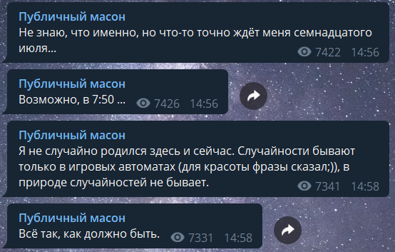 """""""Містика якась"""": моторошні деталі, як помер Євген Щербаков"""