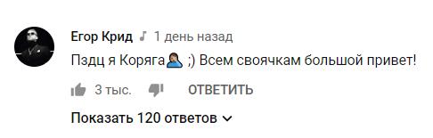"Егор Крид после клипа ""Сердцеедка"" неожиданно зажег с девушками на видео"