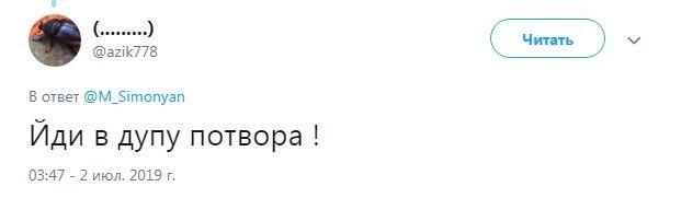 """""""На х*й іди"""": Симоньян звернулася до Зеленського по-українськи і отримала несподівану відповідь"""