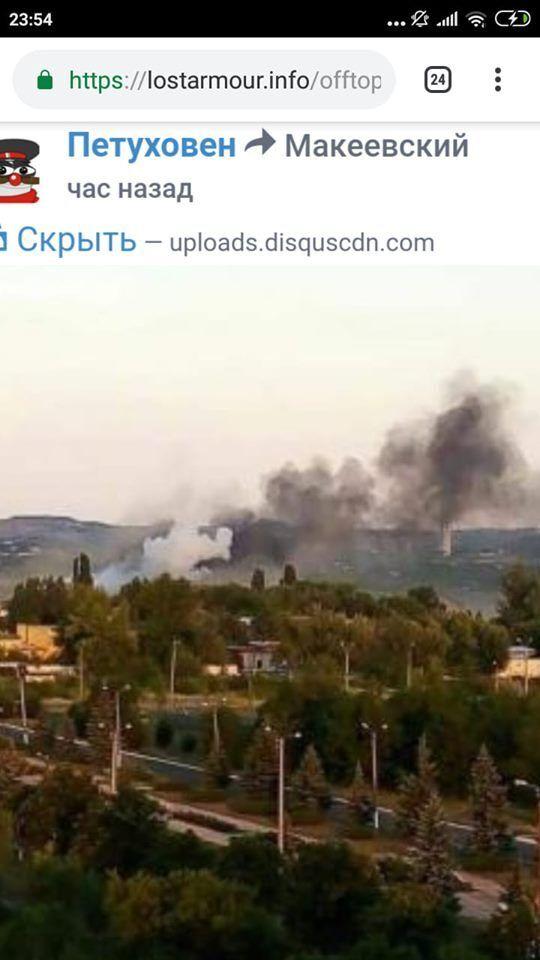 Війна на Донбасі: ВСУ вночі 21 липня провели грандіозну спецоперацію, деталі і фото