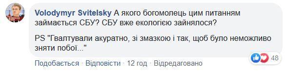 """""""Интеллигентно изнасиловали!"""" У Зеленского вызвали гнев сети пояснениями по ArcelorMittal"""
